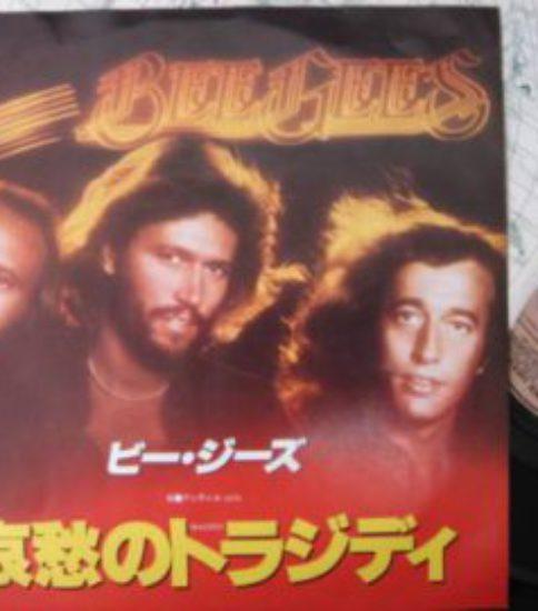 「Tragedy(哀愁のトラジディ)」 BeeGees