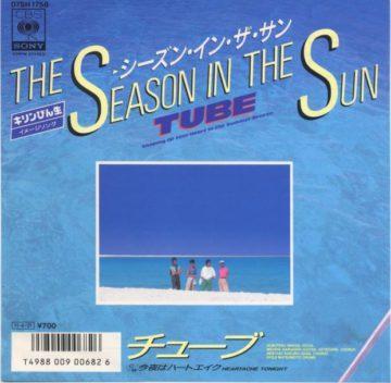 シーズン・イン・ザ・サン」 TUB...